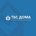 "ООО ""ТБС Дома"", Строительство столбчатого фундамента в Казани"
