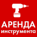 ООО ВсеИнструменты.ру, Аренда инструментов в Звенигороде