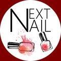 next.nail, Комбинированный педикюр в Басманном районе