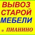Утиль-НСК, Вывоз мусора в Городском округе Новосибирск