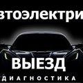 Александр Аппанов, Раздача промоматериалов в Городском округе Звенигород