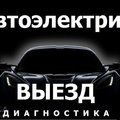 Александр Аппанов, Раздача промоматериалов в Басманном районе