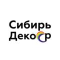 Сибирь Декор, Монтаж металлических столбов для заборов и ограждений в Городском округе Рубцовск