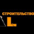"""ООО """"Монтажкомплект"""", Демонтаж кирпичной кладки в Центральном районе"""