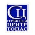 Сервисный Центр ТОПАС, Монтаж водоснабжения и канализации в Городском округе Луховицы
