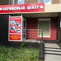 Сервисный центр Expert, Ремонт мобильных телефонов и планшетов в Городском округе Первоуральск