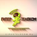 Гипер-Телеком, Услуги компьютерных мастеров и IT-специалистов в Ливнах