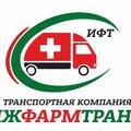 ИжФармТранс, Грузовой эвакуатор в Санкт-Петербурге