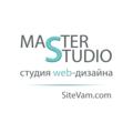 МастерСтудия, Баннер в Городском округе Тамбов