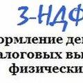 ИП Журавлев Д.В., Обучение бухгалтерскому учёту в Выборгском районе