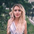 Кристина Хлопцова, Коррекция бровей в Северном административном округе
