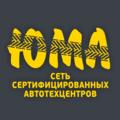 Автотехцентр ЮМА, Ремонт мототехники в Свердловской области