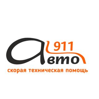 Avtopomosh911