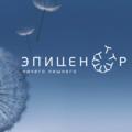 ЭПИЦЕНТР, Обезболивание одной зоны в Краснодарском крае