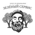 ИП Воробьев Тарас Борисович, Услуги аренды в Рославльском районе