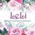 Лена Ли, Спа-процедуры для лица в Иркутской области