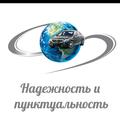 НикоАвтоКлуб, Аренда транспорта в Ростокино