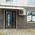 Новая Веб Студия, Java в Городском округе Краснодар