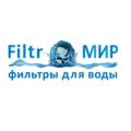 ФильтроМир, Чистка фильтров воды в Ростовской области