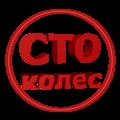 Шиномонтаж СТО-колес, Балансировка колёс R-15 в Москве и Московской области