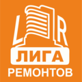 Лига Ремонтов, Электроизоляция в Москве