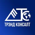 Трэнд Консалт, Лизинг авто и других объектов в Сергиево-Посадском районе