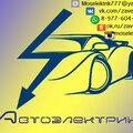 Алексей Электрик, Помощь на дорогах в Родниках