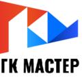 ГК Мастер, Косметический ремонт дома на Бору