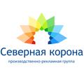 Северная Корона, Оформление витрин и мест продаж в Пермском крае