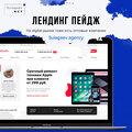 Sulagaev Agency, Сайт-визитка в Червенском районе