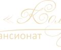 "Пансионат ""Комфорт"", Уборка и помощь по хозяйству в Тюменском районе"