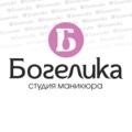 Студия маникюра Богелика, Окрашивание бровей хной в Нижнем Новгороде