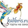 Кондитерская Kalibris.ru, Другое в Сельском поселении Красный Яр