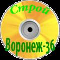 Строй Воронеж 36, Чистовая отделка в Таловском районе