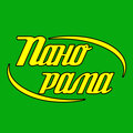 """""""Панорама"""", Оформление витрин и мест продаж в Шахтах"""