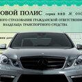 ООО ГТО Подмосковье, Диагностика авто в Подольске