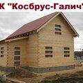 СК Косбрус-Галич, Услуги по ремонту и строительству в Ярославской области