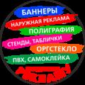 """Рекламное агентство """"КОНТРАСТ"""", Оформление витрин и мест продаж в Шахтах"""