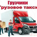 Виктор Н., Услуги грузчиков в Рудне