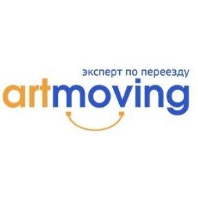 ООО «Арт-Мувинг»
