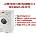Сервисное обслуживание Euronova, Замена насоса в Пушкинском районе