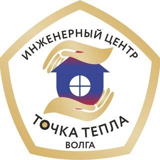 """ИЦ """"ТочкаТепла-Волга"""""""