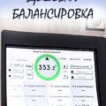 Кардан 36, Ремонт трансмиссии авто в Городском округе Воронеж