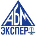 АБМ ЭКСПЕРТ, Автоэкспертиза в Дивноморском