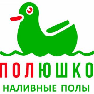 """ООО """"Полюшко"""""""