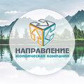 Юридическая компания НАПРАВЛЕНИЕ, Ликвидация ИП с долгами в Санкт-Петербурге