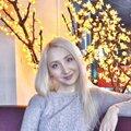 Александра Белодед, Фирменный стиль в Городском округе Казань