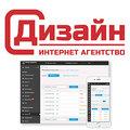 С-Дизайн, HTML в Городском округе Тюмень