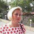 Юлия Сергеевна Капранова, Элементарная математика в Городском поселении Щелкове