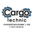 Карго Техник, Диагностики пневматической подвески в Санкт-Петербурге